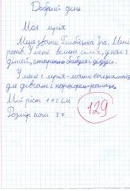 img613