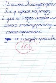 img643